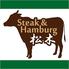 ステーキ&ハンバーグ松木 東浦和店のロゴ
