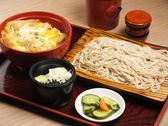 更科 ゆたかのおすすめ料理2