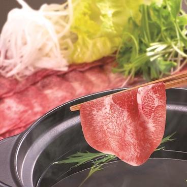 坐 和民 新宿大ガード店のおすすめ料理1