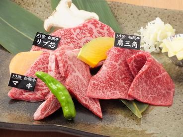 焼肉ソウル 新所沢店のおすすめ料理1