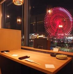 橙家 daidaiya 横浜みなとみらい東急スクエア店の特集写真