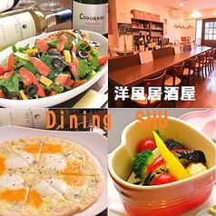 洋風居酒屋 Dining SHUの写真