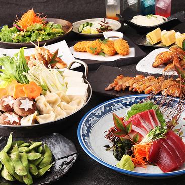 柚のしずく 岐阜駅前店のおすすめ料理1