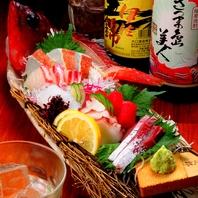 その日水揚げの鮮魚を毎日仕入れ☆絶品の刺身あります!