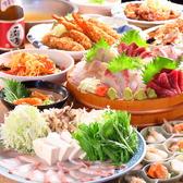 築地食堂 源ちゃん 飯田橋店のおすすめ料理3