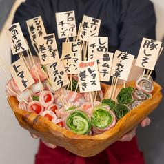 博多野菜巻串 豚と野菜と愛情を巻いただけ 豊橋店のおすすめ料理1