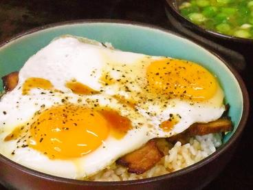 お好み焼き ユウタのおすすめ料理1