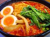 来来亭 沼津原店のおすすめ料理2