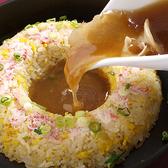 香香厨房 JR55ビル店のおすすめ料理2