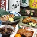 料理メニュー写真鶏づくし 【8品】 (1人前)
