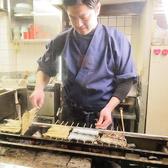 居酒屋 鰻将 新宿本店の雰囲気3