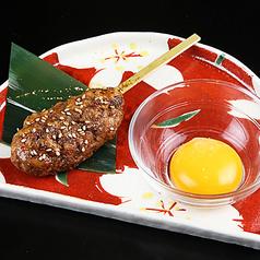 料理メニュー写真比内地鶏のつくね(1本)