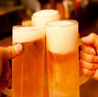 平日17~20時/土日は終日生ビール・ハイボール300円♪
