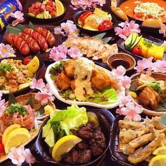 個室食べ飲み会席 彩膳 あやぜんのおすすめ料理1
