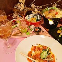 食と酒と音を結ぶ和 和音のおすすめ料理1