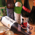 ※お酒に合う日本酒を多数ご用意。