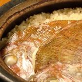 魚菜酒蔵 だいがく 明石店のおすすめ料理3