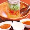 杏カフェ アンズカフェのおすすめポイント3