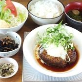 洋食の店 ITADAKIのおすすめ料理3