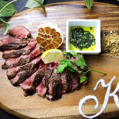 KICHIRI misceo 町田店のおすすめ料理1