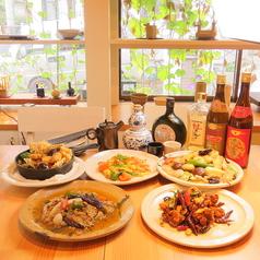 中華キッチン UNOWICの写真