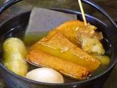 お好み焼き ユウタのおすすめ料理2