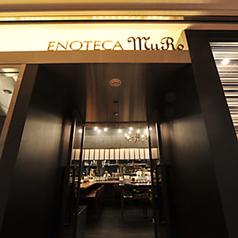 エノテカ ムーロ 名古屋ミッドランドスクエア店のコース写真