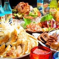 静岡居酒屋 直海の写真
