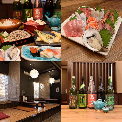 そば遊膳・酒肴 みづ希(みづき)