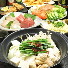 dining+お酒 凛