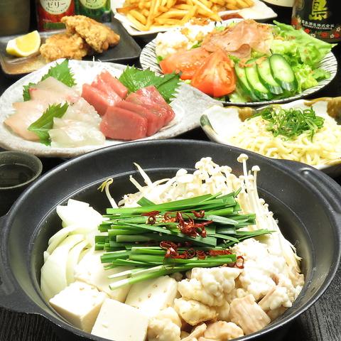 """""""dining+お酒 凛"""""""