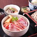 【ランチその2】彩り海鮮丼セット