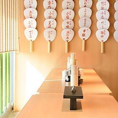 天ぷら 門久 ホテルエミオン京都店の特集写真