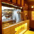 山内農場 倉敷駅前店の雰囲気1