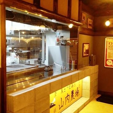 山内農場 小倉魚町銀天街店の雰囲気1