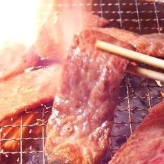 焼肉 蔵 アルプラザ金沢店のおすすめ料理1