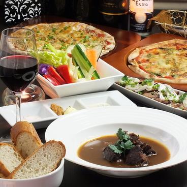 Dining Bar タブララサ tabula rasaのおすすめ料理1