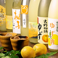 ★ゆずのこだわり5★豊富な柚子のドリンク★なんといっても種類豊富なゆず酒がオススメです!数多のゆず酒の中から、ゆずの小町厳選の銘酒を取り揃えました!ゆずの産地や種類、製法によって異なる、香り・風味・喉ごしを皆様で飲み比べてご堪能ください。