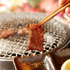 九州焼肉 てにをは 赤坂店の写真