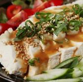 ちょいのみ中華食堂 あまのじゃくのおすすめ料理3