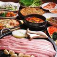 韓国出身のオーナーシェフが作るサムギョプサルなどをはじめとする本格的な美味しい韓国料理が楽しめます♪