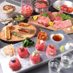 京都焼肉 en-en特集写真1