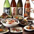 日本酒にあうこだわりの和食をご提供!全て手作り、職人の技を是非御賞味下さい!!