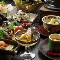 四季折々の京の食材を贅沢に織り込んだ会席料理