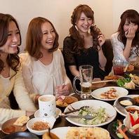 【SNS映えメニュー】×【コスパ】で女子会