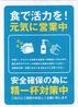 木村屋本店 東陽町駅前のおすすめポイント1