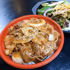 炭焼ホルモン 池田屋のおすすめ料理1