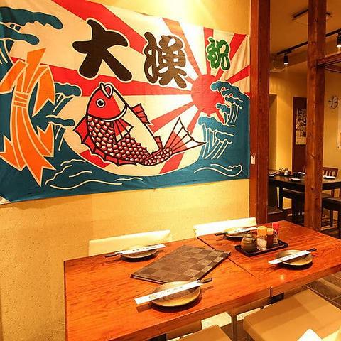 伊勢海老とまぐろの個室居酒屋 稚内漁港 新橋店|店舗イメージ6