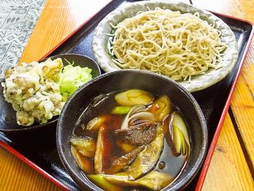 そば処一歩庵のおすすめ料理1