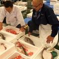 大口水産の新鮮な魚介を仕入れております。毎朝店主自ら吟味しております。